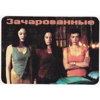 Календарик 2004 (73)