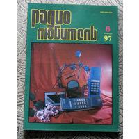 Радиолюбитель номер 6 1997