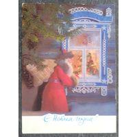 Куприянов Г. С Новым годом!(2) 1982г. ПК. Ппрошла почту.