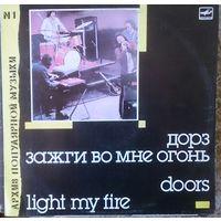 Doors - light my fire, LP, Мелодия