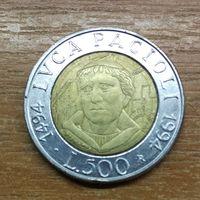 500 лир 1994 Италия_РАСПРОДАЖА КОЛЛЕКЦИИ