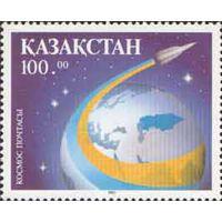КАЗАХСТАН 1993 Космос ** Космическая почта , 1м Михель #25