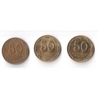 50 копеек 2014 год Украина