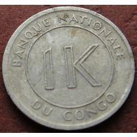 6260:  1 ликута 1967 Конго