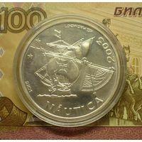 Португалия 10 евро 2003 г