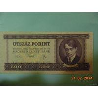 Венгрия 500 форинт 1969 г.