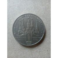 1 рубль олимпийский