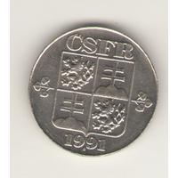 2 кроны 1991 г. Чехо-Словакия.
