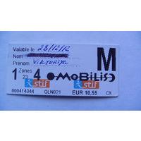 Билет Францыя  М. MoBiLis 28\12\12   распродажа