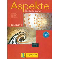 Aspekte 1, 2, 3 - современный обучающий курс (немецкий язык) + 85 устных тем по немецкому языку