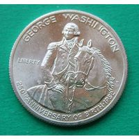 50 центов 1982 D GEORGE WASHINGTON, 250TH BIRTH ANNIVERSARY.  KM# 208 серебро