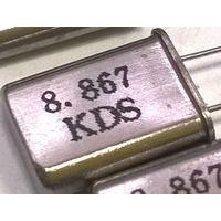 8,867 MHz Кварц. (((цена за 8 штук))) Кварцевый резонатор