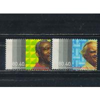 Нидерланды 1999 Международный год пожилых  #1714-5