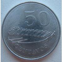Мозамбик 50 сентаво 1982 г. (u)