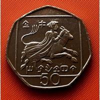 110-07 Кипр, 50 центов 1996 г.