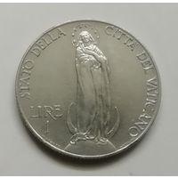 Ватикан 1 лира 1941г