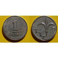 Израиль 1 новый шекель 2007г.(5767г.)