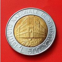 24-07 Италия, 500 лир 1996 г. 70 лет Национальному институту статистики.