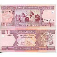 Афганистан 1 афгани.  распродажа