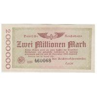 Германия 2 000 000 марок 1923 года. Нечастая!