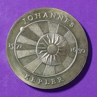 5 марок 1971 Германия