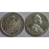 2 марки 1913 25 лет правления в блеске
