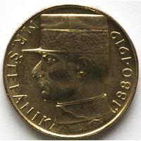 Чехословакия 10 крон 1991 года. Милан Растислав Штефаник