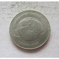 Германия - ГДР 10 марок 1978 Совместный космический полёт СССР-ГДР