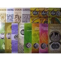 Буклеты  к  монетам  РБ  2013-19гг.   UNC  +  бонус!  (список)