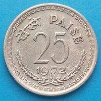 25 пайс 1972 ИНДИЯ - с отметкой монетного двора Бомбей