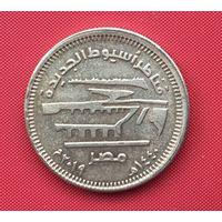 73-13 Египет, 50 пиастров 2019 г. Новые мосты в Асьют
