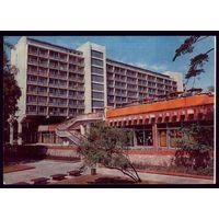 1977 год Латвия Юрмала Гостиница