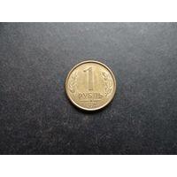 1 рубль 1992 М Россия (040)