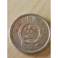 Китай 2 фыня 1982г.