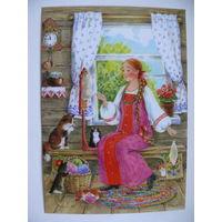 Современная открытка, Уварова Елена, Прялка, чистая.