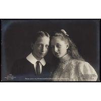 Рейх 1914 Принцесса Виктория Луиза и принц Иоахим
