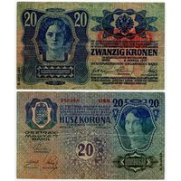 Австрия. 20 крон (образца 1913 года, выпуск 1919, P53a, II AUFLAGE)