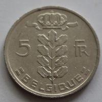 Бельгия, 5 франков 1973 г. 'BELGIQUE'