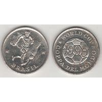 World Cup 1990. Coppa del Mondo -- (Бразилия) Brasil (f02)
