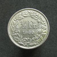 Швейцария 1/2 франка 1960 серебро