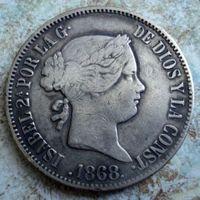 Испанские Филиппины (Колония). 50 сантимов 1868 г.