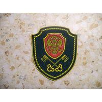 Нарукавный знак ОКПП РФ (пограничный контроль)
