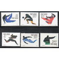 Спорт Китай 1990 год чистая серия из 6 марок