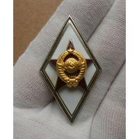 Ромб Военная Академия СССР. Оригинал.