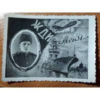 """Солдатская фотокарточка """"Жди меня"""" 1956 г."""