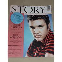 Журнал STORY ноябрь 2010 Элвис Пресли