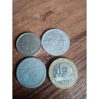 Монеты 98