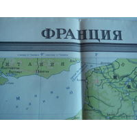 Физическая карта. ФРАНЦИЯ. Москва.1981 год. Масштаб 1:1 250 000. Размер 93 х 106 см