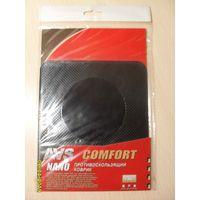 Противоскользящий коврик AVS NANO Comfort NP-015 новый без минимальной цены
