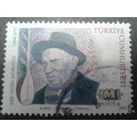 Турция 1992 поэт